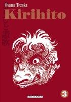 Kirihito, tome 3