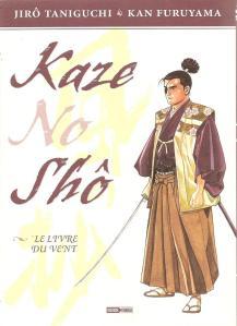 Kaze No Shô