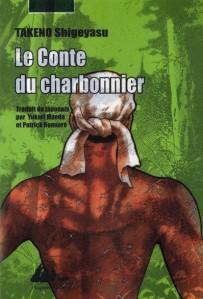 Le Conte du Charbonnier