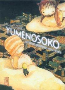 Yumenosoko