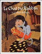 Le Chat du Rabbin : La Bar-Mitsva