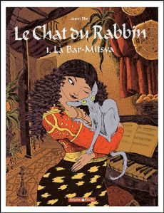 Le Chat du Rabbin : La Bar-Mitsva