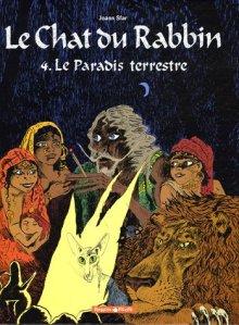 Le Chat du Rabbin : Le Paradis terrestre