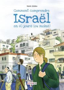 Comment comprendre Israel en 60 jours ou moins