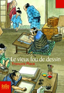 Place © Gallimard – 2008