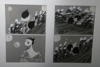 26-exposition-kazuo-kamimura