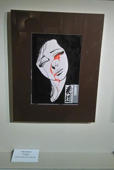 28-exposition-kazuo-kamimura
