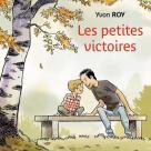 Roy © Rue de Sèvres – 2017